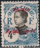 Hoi-Hao 1908 Indo-China Stamps of 1907 Surcharged HOI HAO and Chinese Characters c