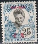Hoi-Hao 1908 Indo-China Stamps of 1907 Surcharged HOI HAO and Chinese Characters h