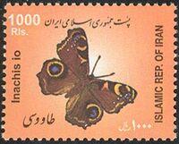 Iran 2004 Butterflies b