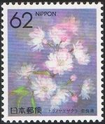 Japan 1990 Flowers of the Prefectures zc