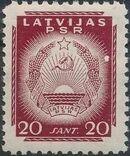 Latvia 1940 Arms of Soviet Latvia g