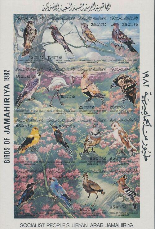 Libya 1982 Birds Se