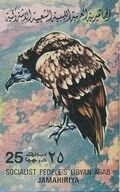 Libya 1982 Birds x