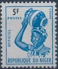 Niger 1962 Official Stamps c