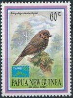 Papua New Guinea 1993 Small birds TAIPEI'93 d