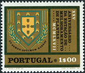 Portugal 1970 25th anniv. of the Plant Research Station at Elvas a