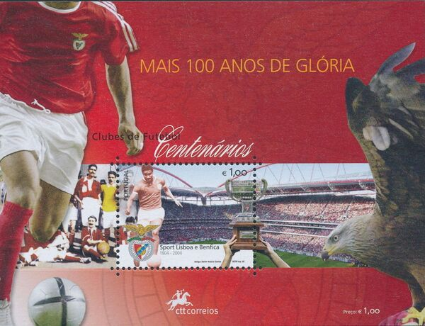 Portugal 2005 Centennial football clubs i