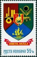 Romania 1976 Coat of Arms of Romanian Districts i