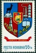 Romania 1977 Coat of Arms of Romanian Districts n
