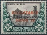 Sovereign Military Order of Malta 1975 Postage Due Stamps d