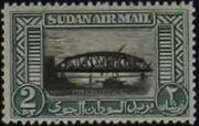 Sudan 1950 Landscapes a