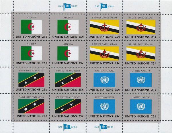 United Nations-New York 1989 Flag Series MSd