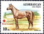 Azerbaijan 1997 Red Cross - Horses g