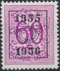 Belgium 1955 Heraldic Lion with Precancellations e