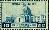 Japan 1936 Opening of the New Diet Building d