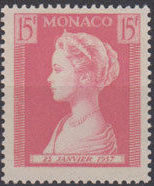 Monaco 1957 Birth of Princess Caroline e
