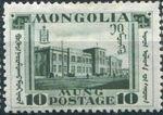 Mongolia 1932 Mongolian Revolution d