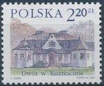 Poland 1997 Polish Manor Houses (2nd Group) c