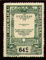 Portugal 1924 400th Birth Anniversary of Camões q.jpg