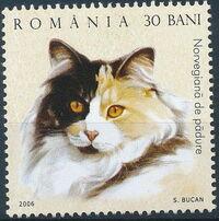 Romania 2006 Cats a