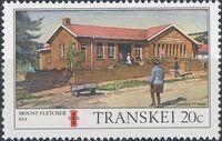 Transkei 1984 Post Offices b