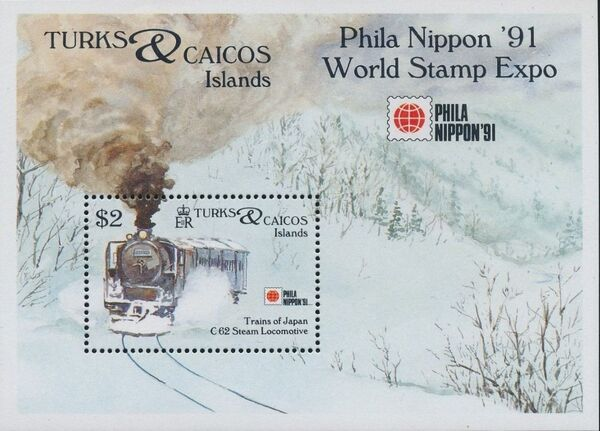 Turks and Caicos Islands 1991 Expo PhilaNippon - Locomotives SSa