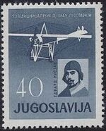 Yugoslavia 1960 50th Anniversary of the First Flight in Yugoslavia a