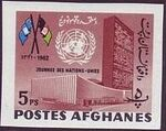 Afghanistan 1962 United Nations Day m