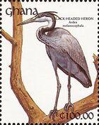 Ghana 1991 The Birds of Ghana y