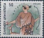 Greece 1986 Greek Gods g