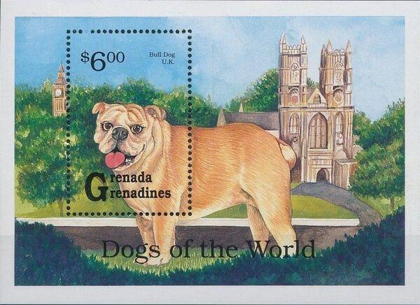 Grenada Grenadines 1993 Dogs SSb