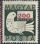 Hungary 1946 Dove and Letter h