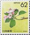 Japan 1990 Flowers of the Prefectures b.jpg