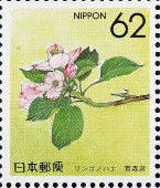 Japan 1990 Flowers of the Prefectures b
