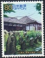 Japan 2002 World Heritage (2nd Series) - 8 Nara d