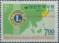 Korea (South) 1966 5th Asian LIONS Convention a