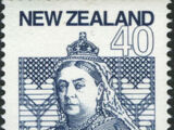 New Zealand 1990 150th Anniversary of the First Postage Stamps