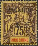 Pakhoi 1903 Stamps of Indo-China Surcharged l