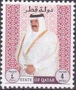 Qatar 1996 Hamad ibn Khalifa Ath-Thani g