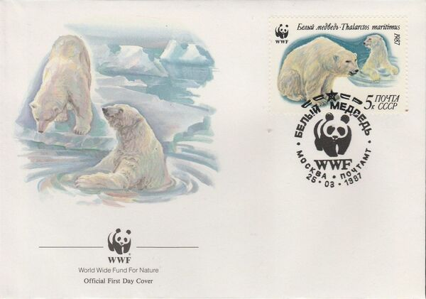 Soviet Union (USSR) 1987 WWF - Polar Bears FDCa