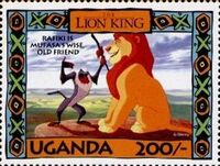 Uganda 1994 The Lion King j