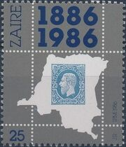 Zaire 1986 100th Anniversary of 1st Congo Free State Stamp a
