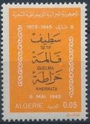 Algeria 1975 30th Anniversary of Victory in World War II a