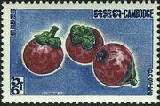 Cambodia 1962 Fruits c