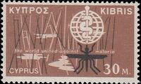 Cyprus 1962 Malaria Eradication b