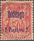"""Dédéagh 1893 Type Sage Overprinted """"Dédéagh"""" f"""