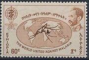 Ethiopia 1962 Malaria Eradication c