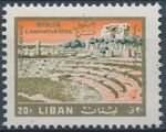 Lebanon 1966 Landscapes - Air Post Stamps c