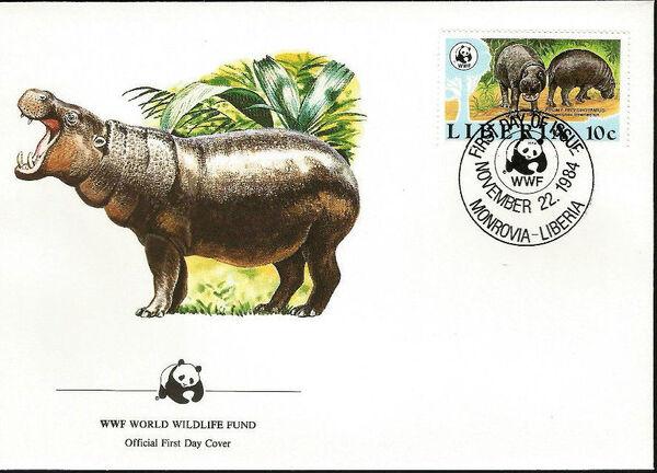 Liberia 1984 WWF - Pygmy hippopotamus FDCb