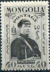 Mongolia 1932 Mongolian Revolution h